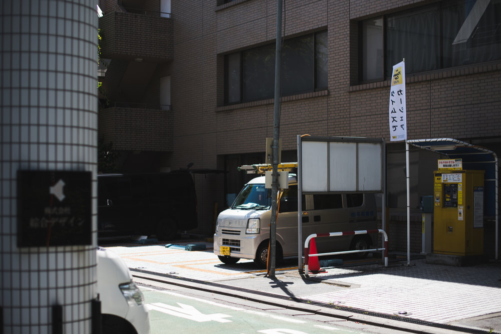 Tokyo2015-214.jpg