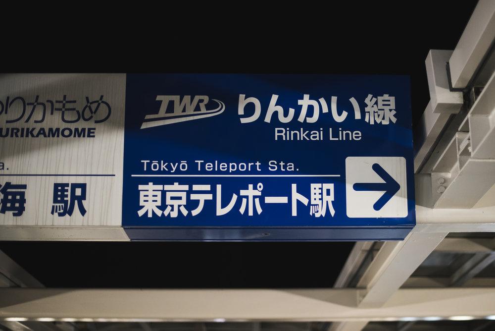 Tokyo2015-243.jpg