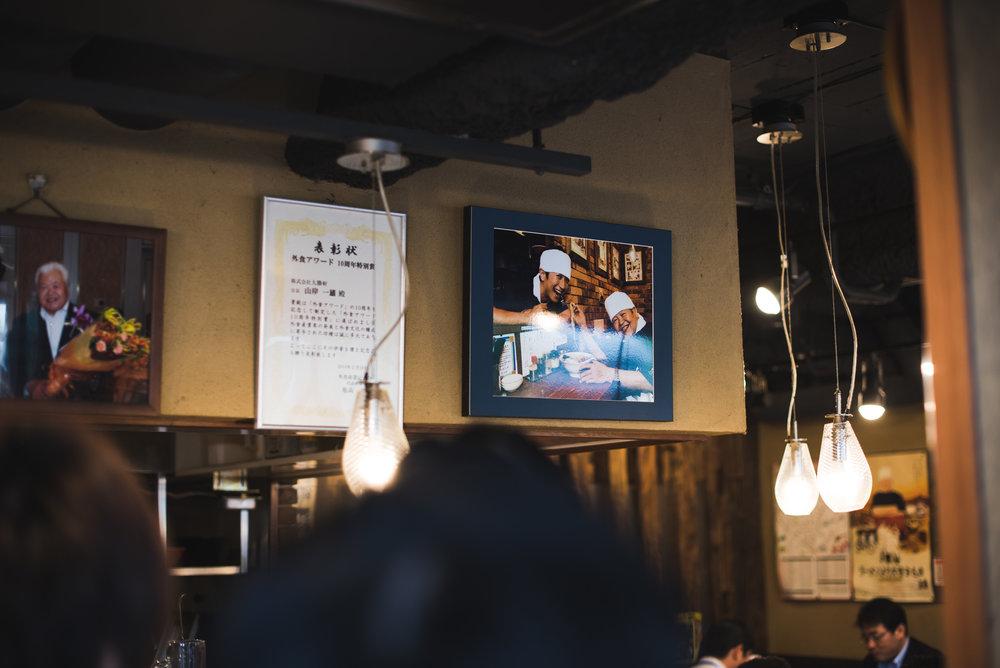 Tokyo2015-247.jpg