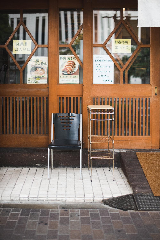 Tokyo2015-249.jpg