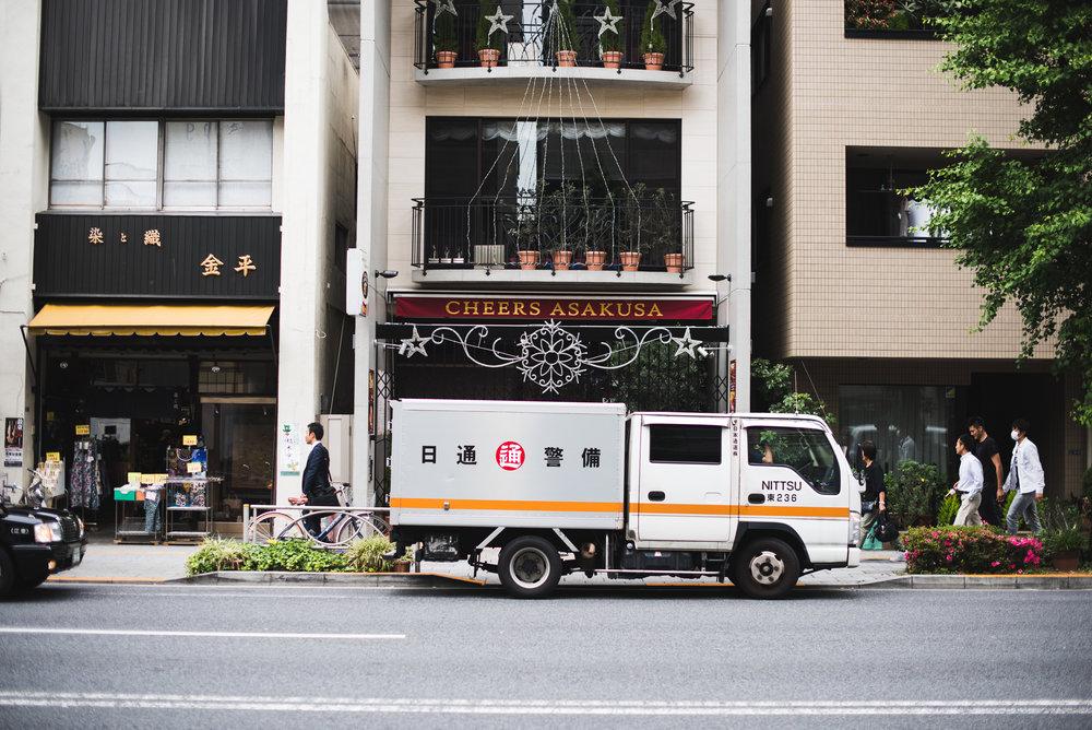 Tokyo2015-252.jpg