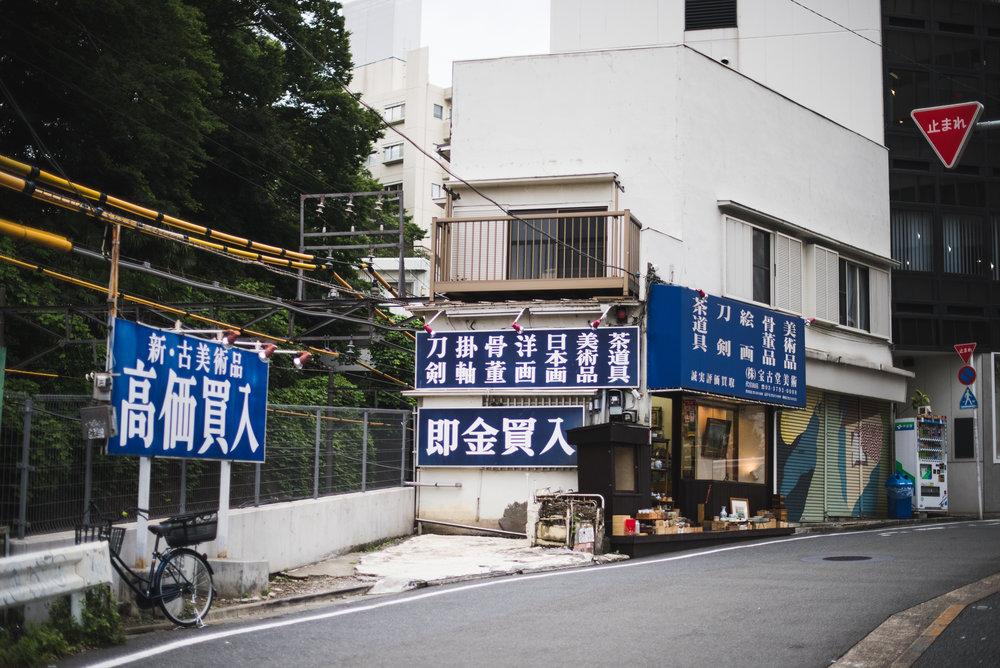 Tokyo2015-270.jpg