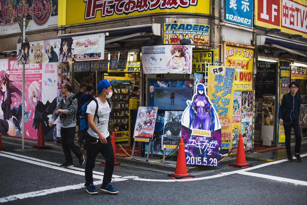 Tokyo2015-283.jpg