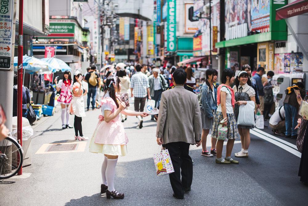 Tokyo2015-287.jpg