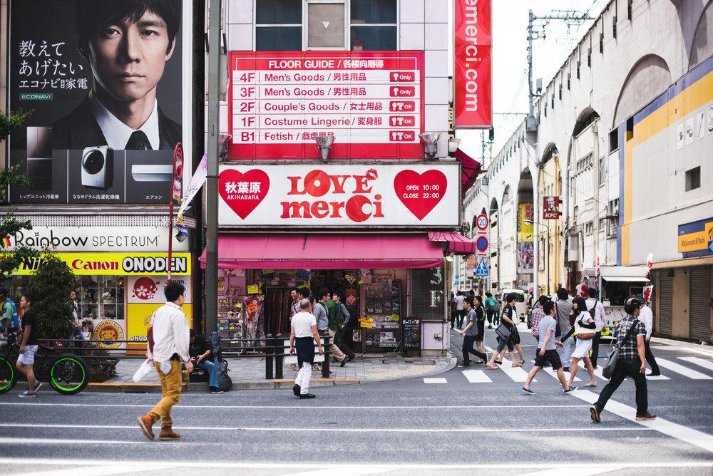 Tokyo2015-293.jpg