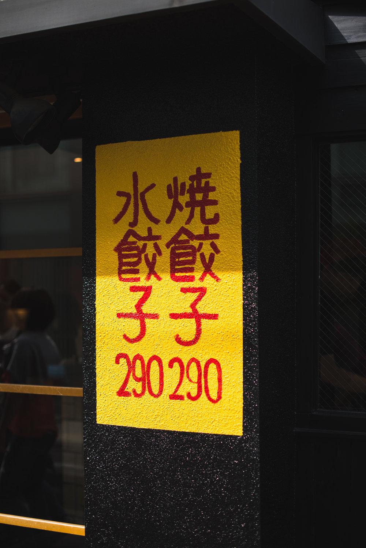 Tokyo2015-303.jpg