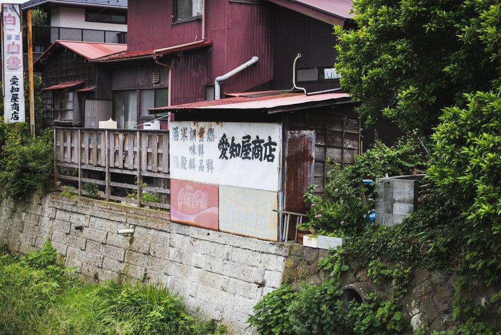 Tokyo2015-319.jpg