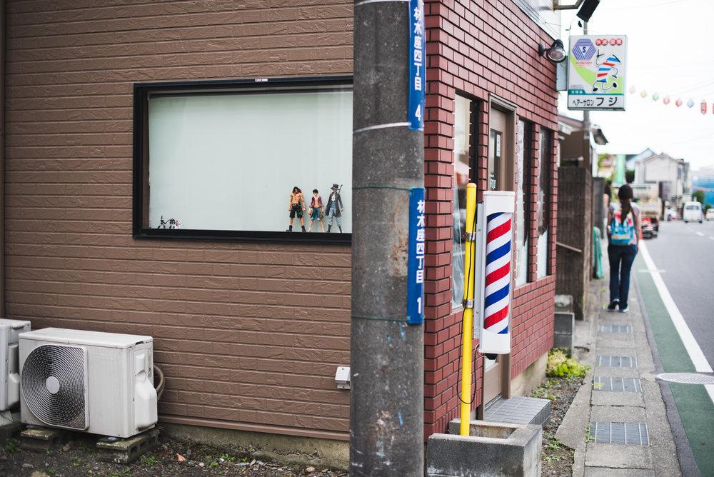 Tokyo2015-339.jpg