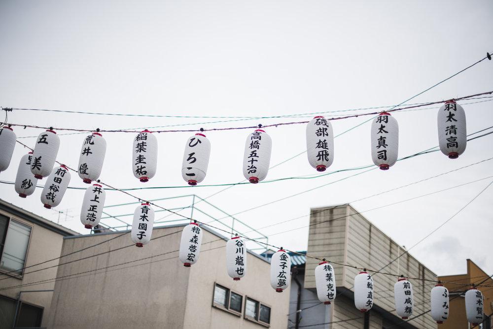 Tokyo2015-340.jpg