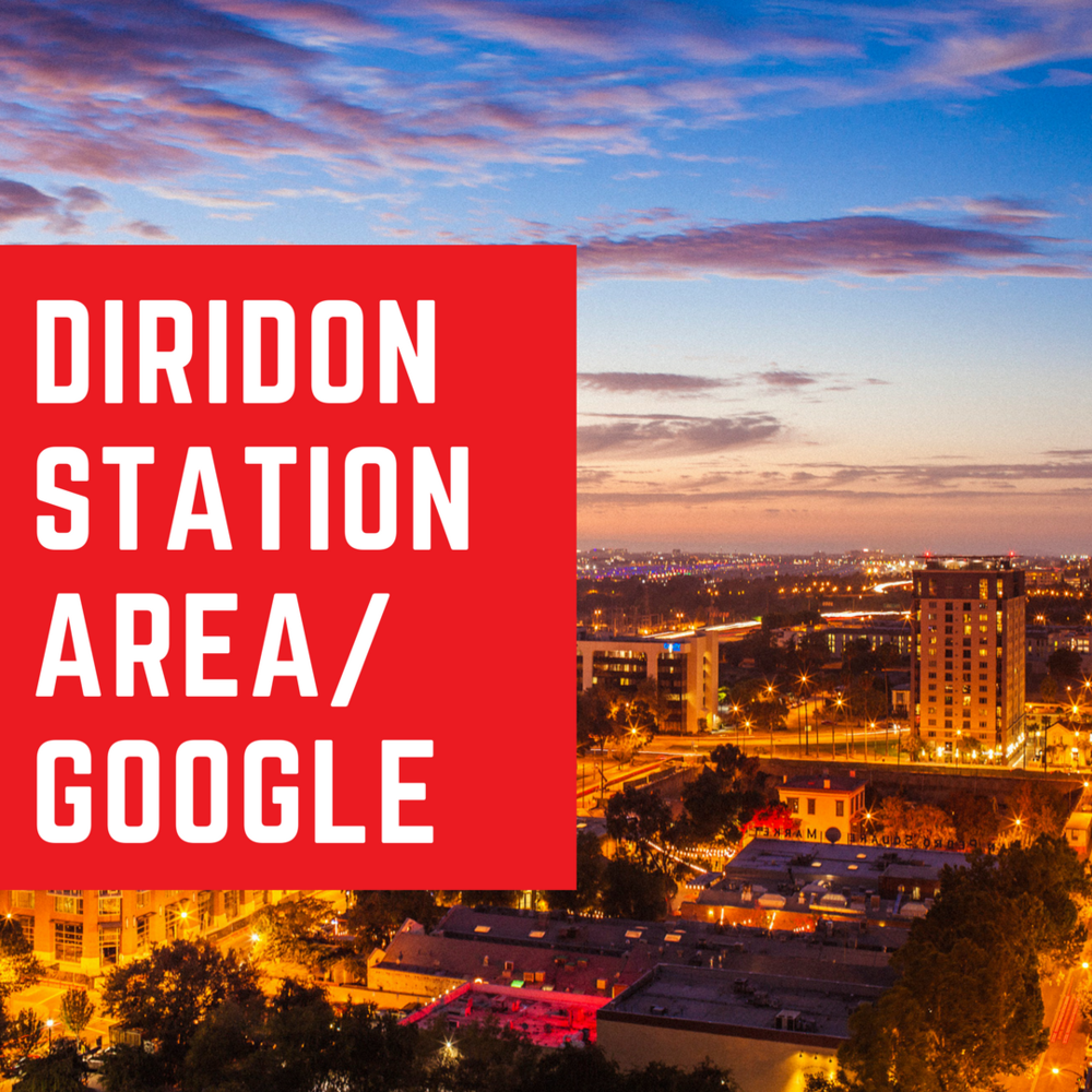 Diridon Station Area The Silicon Valley Organization