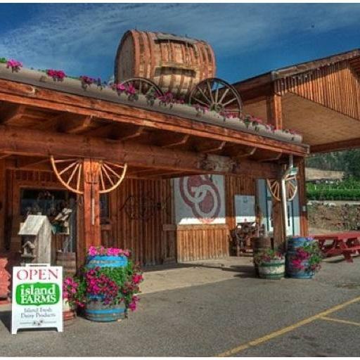 Gatzke-s-Farm-Market_47007d83-5056-a36a-0b0cf32452197489.jpg