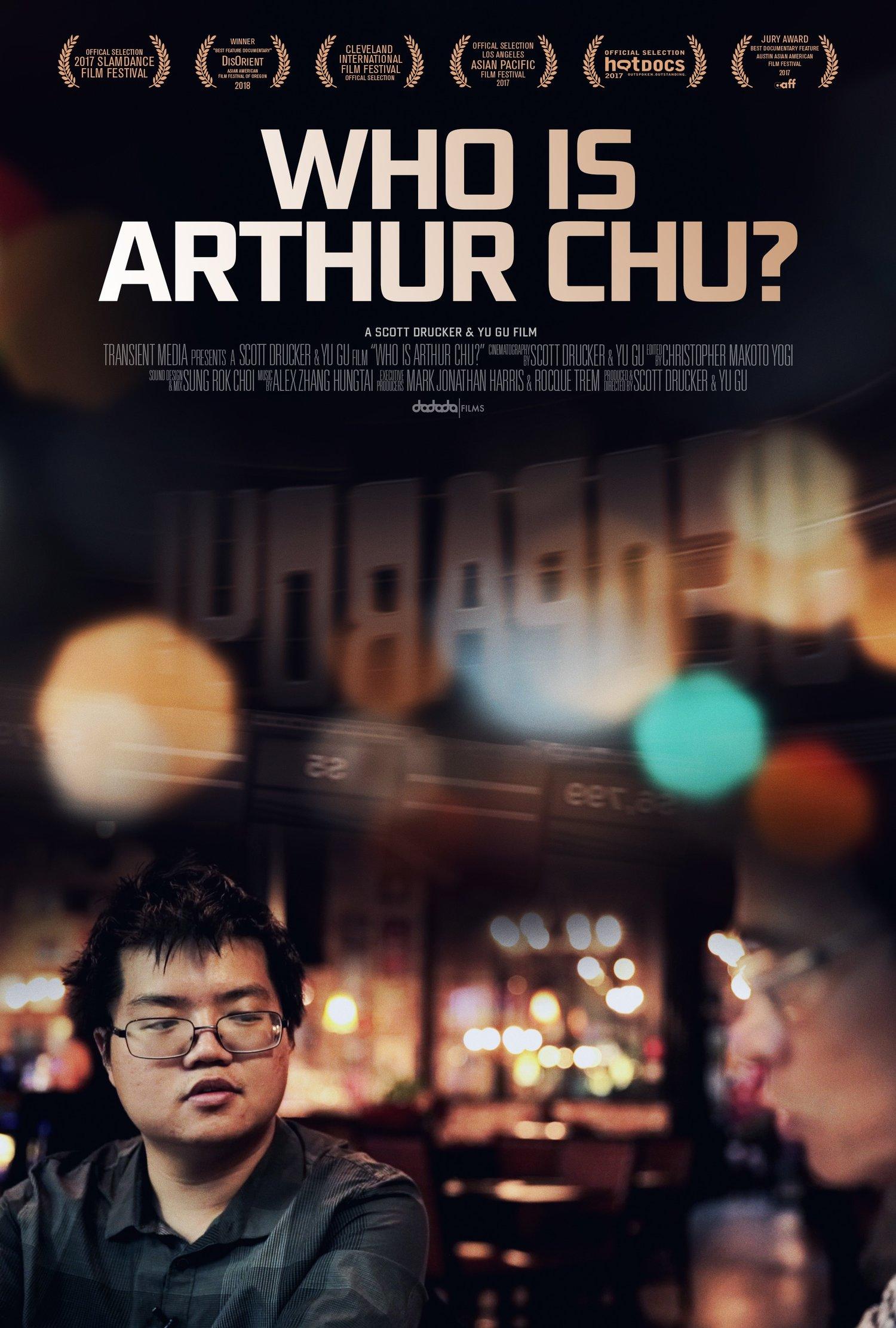 Documentary Film - Who is Arthur Chu?