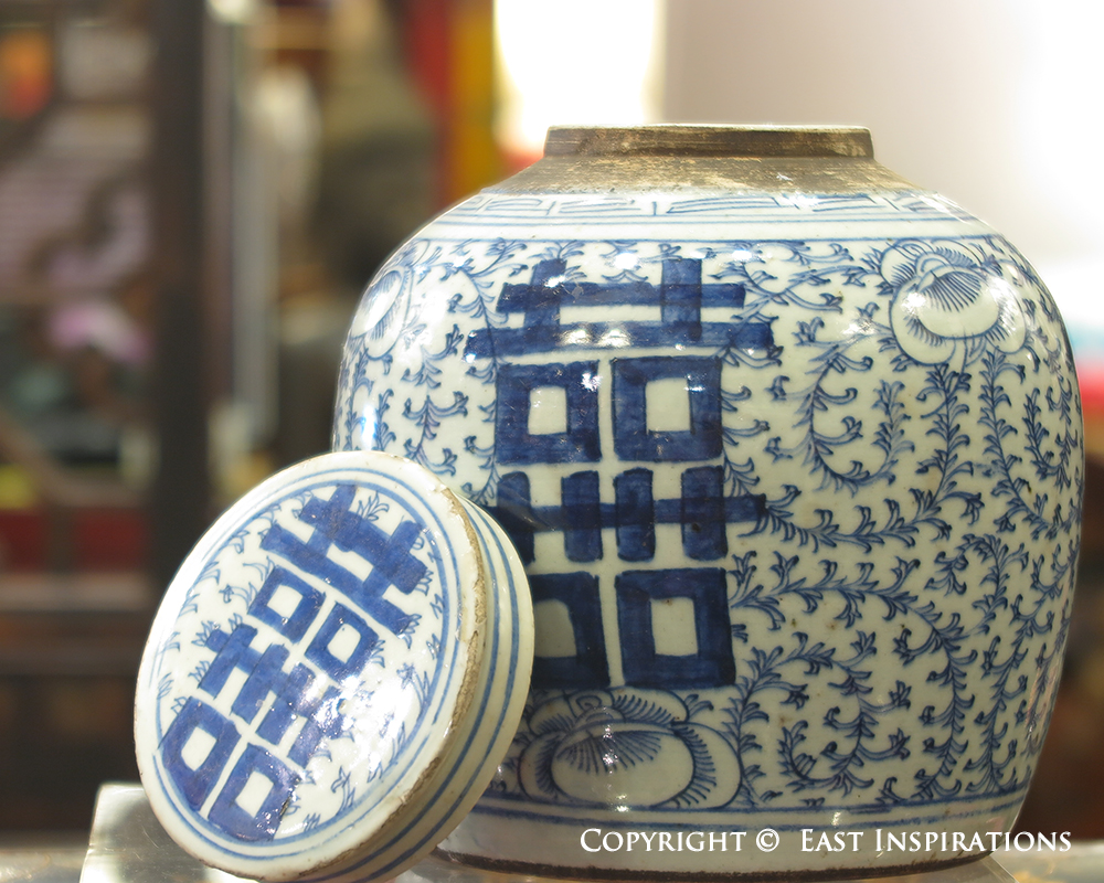 Antique Late Qing Blue & White Double Happiness Ginger Jar