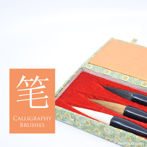 Vintage Calligraphy Brushes East Inspirations Antiques And Vintages