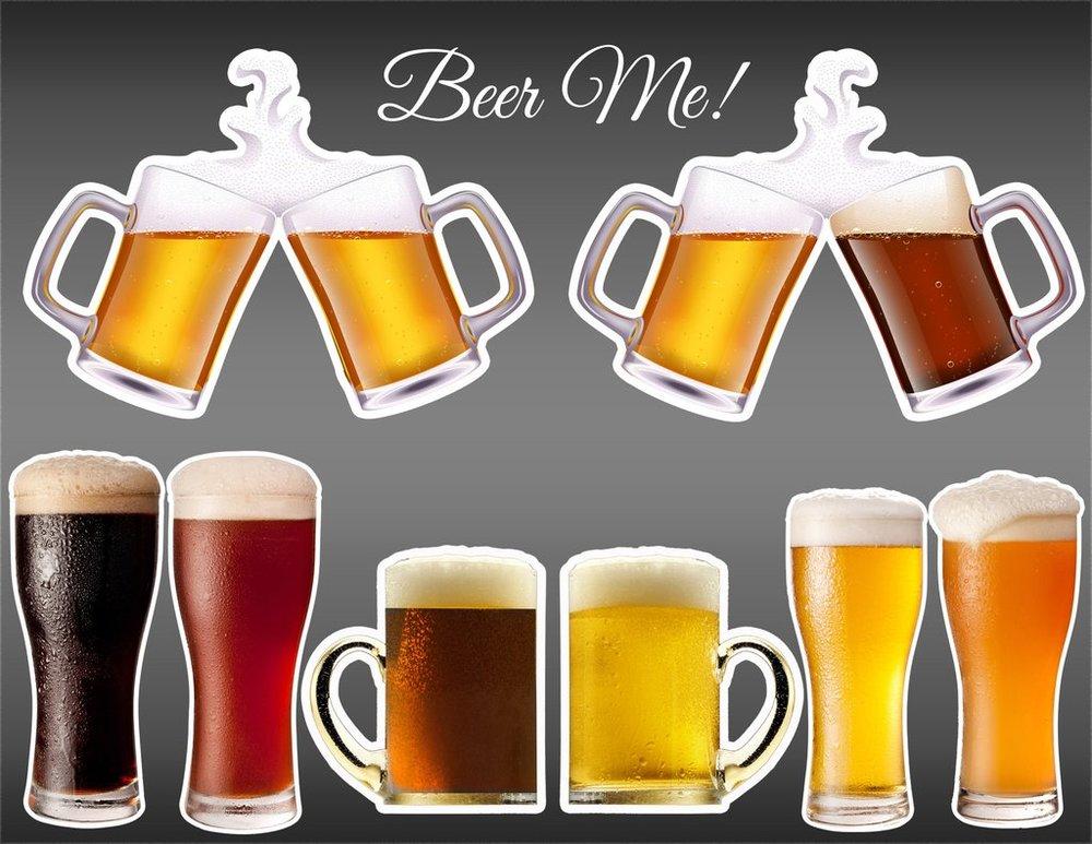 beer set.jpg