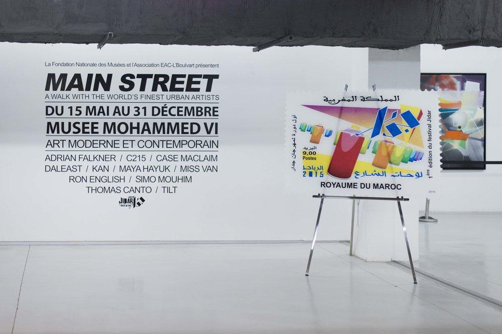 MAIN-STREET-1.jpg