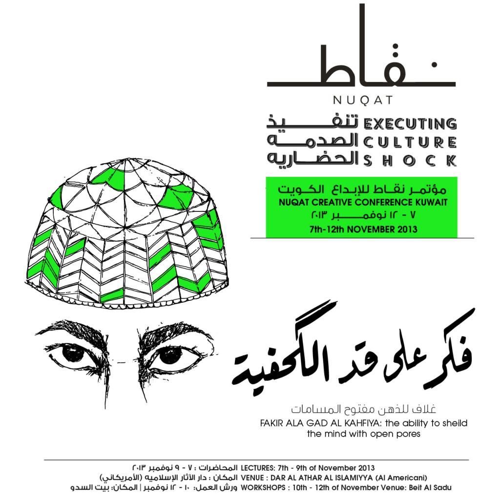 kahfiya-insta-01-1024x1024