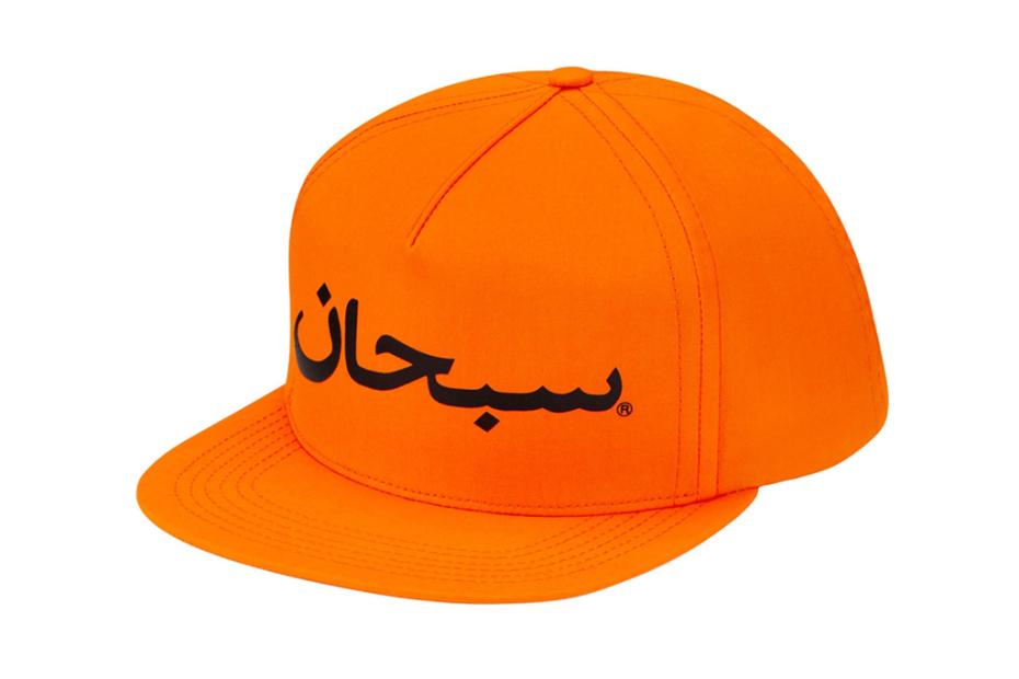 Supreme-2012-SpringSummer-Arabic-Logo-Snapback-Collection-04