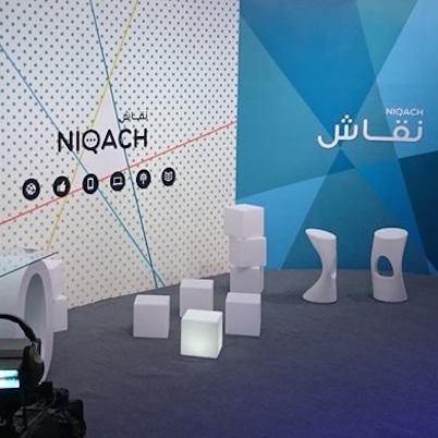 niqach20.jpg