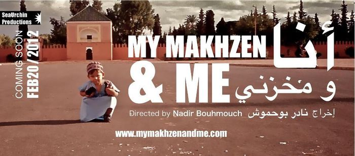 My_Makhzen_and_Me_(2011)
