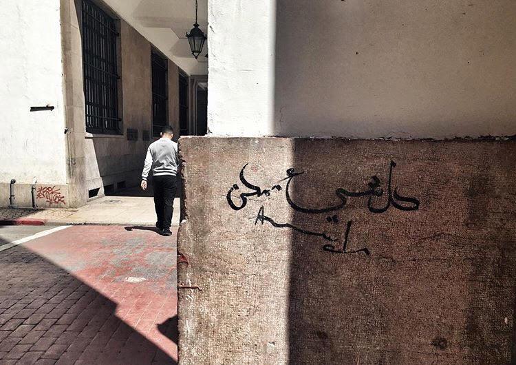 """""""Tout est possible""""Crédit Photo : @aylatah"""