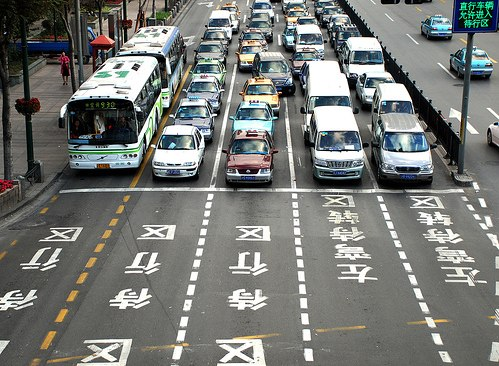 China's Car Industry Surpasses U.S