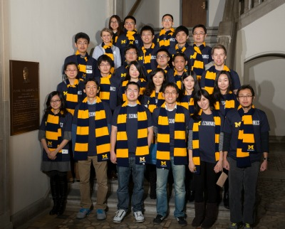 Image from the homepage of the University of Michigan MAE website
