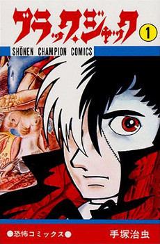 Black Jack, one of Osamu Tezuka's Manga's