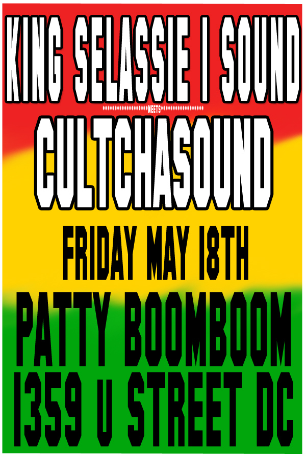 Patty Boom Boom - Friday May 18th