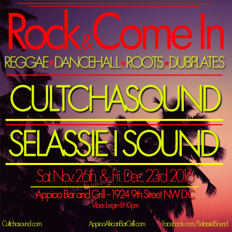 Rock and Come In - 11/26 and 12/23 2016