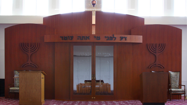 What to Expect atOur Synagogue -