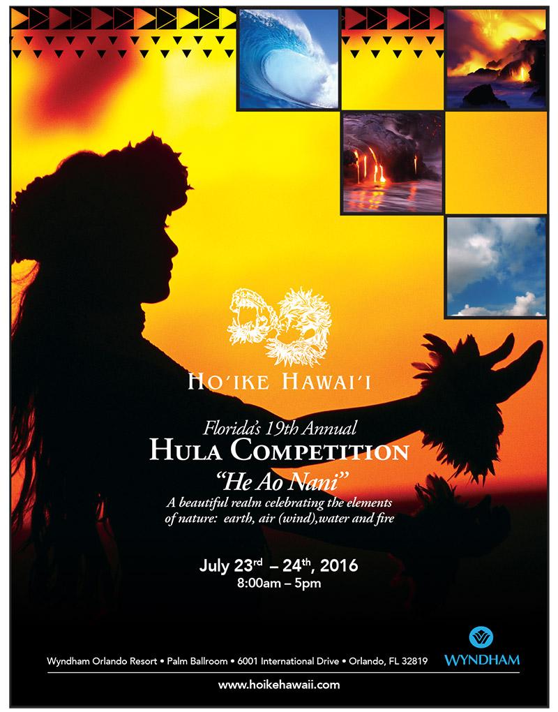Hoike Competition Progrm 2016-1.jpg