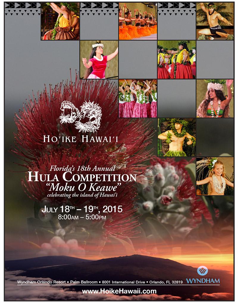 Hoike Competition Progrm 2015b-1.jpg