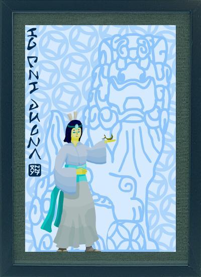 The Yin Sage.jpg