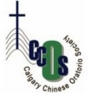 Calgary Chinese Oratorio Society