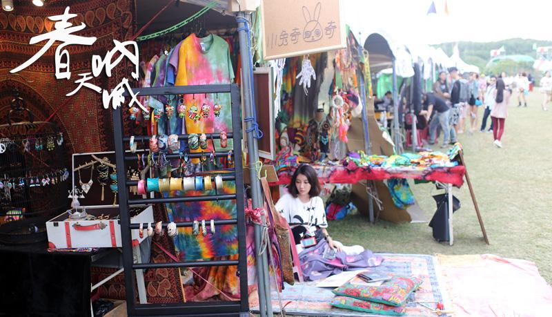 stalls-2014.jpg