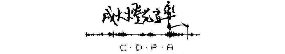 Logo Cheng Da2.jpg