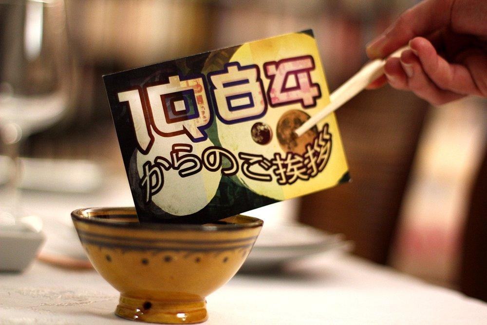 1Q84 Haruki Murakami Postal Literaria.jpg