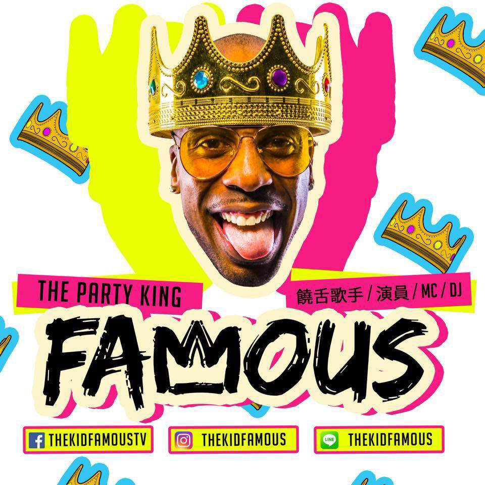 Famous The Party King