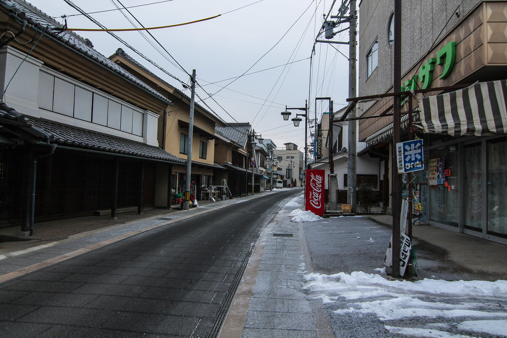 The streets of Suzaka