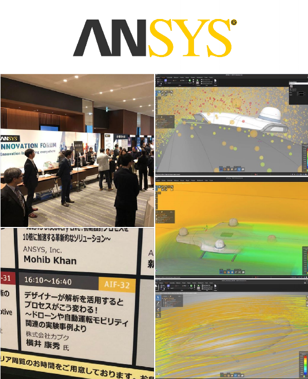 ansys-forum.png
