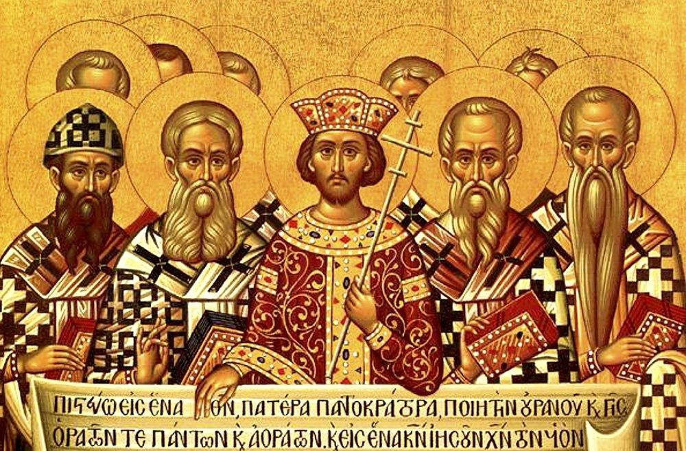 Nicaea_icon (1).jpg