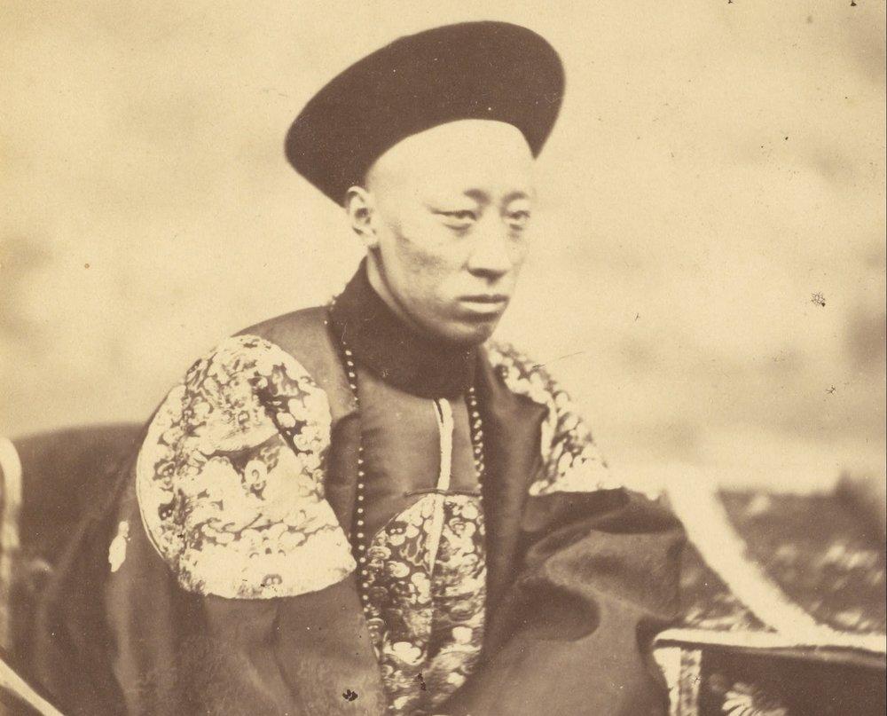 Yixin-Prince-Gong