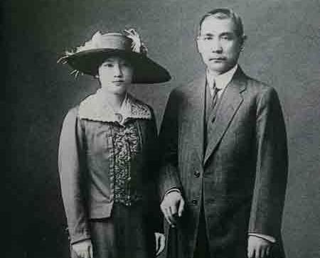 Soong-Ching-Ling-Sun-Yat-Sen