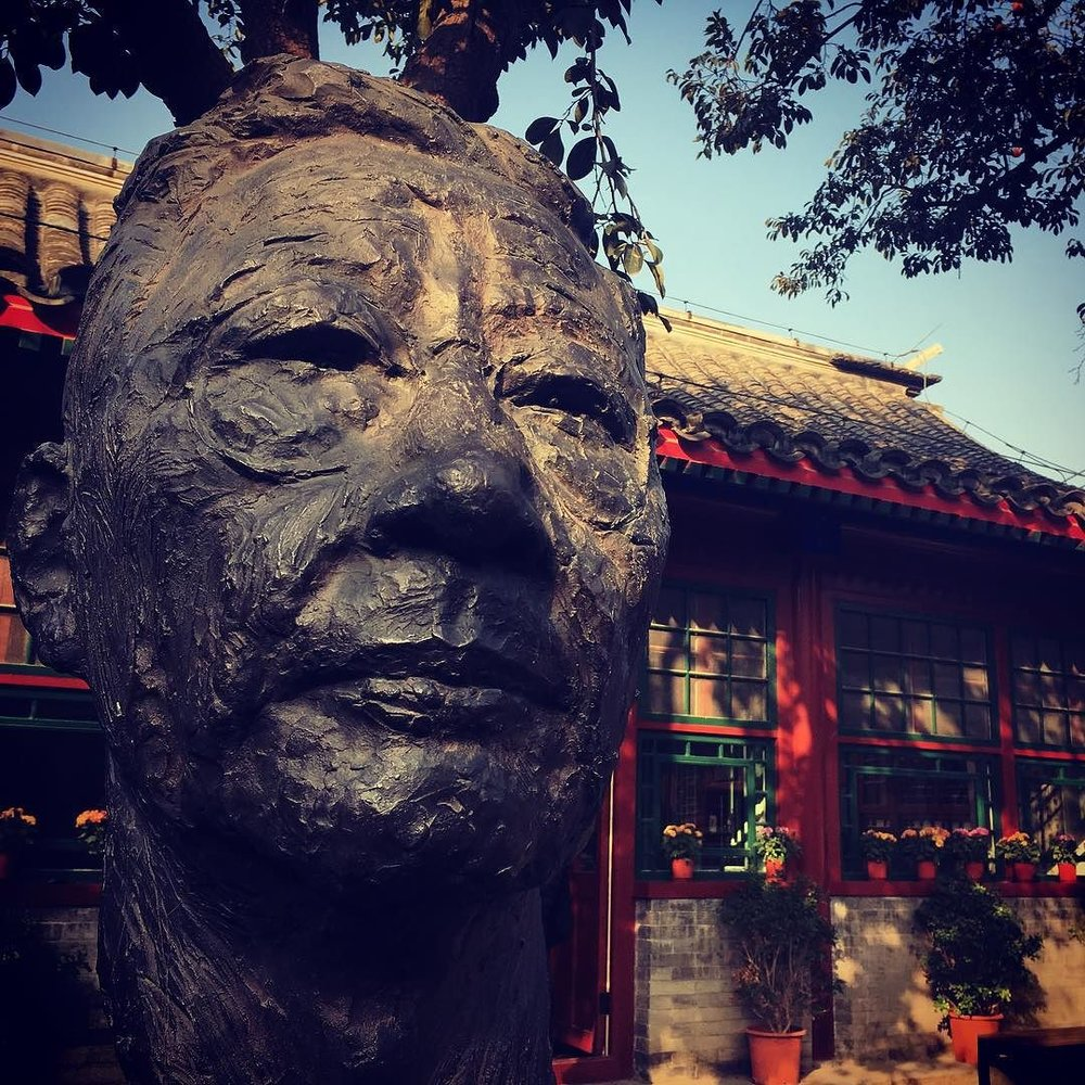 At_Lao_She_s_residence_in_Beijing._Lao_She_was_an_author_and_playwright_who_is_to_Beijing_what_James_Joyce_is_to_Dublin_or_William_Faulkner_to_Mississippi._Sadly__he_was_hounded_to_death_by_Red_Guards_at_the_start_of_the_Cultural_Revolution_in_1966._.jpg