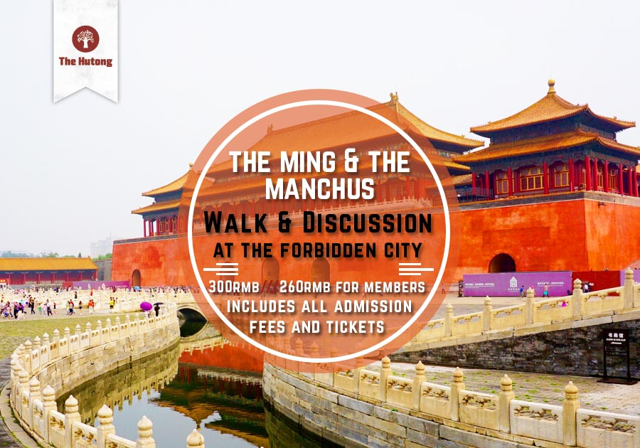 Walking tour at the Forbidden City