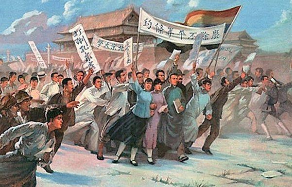 History walk in Beijing