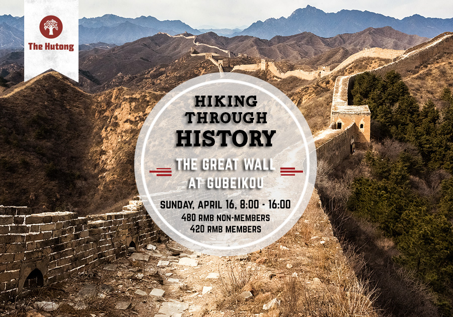 Gubeikou Great Wall Walking Tour