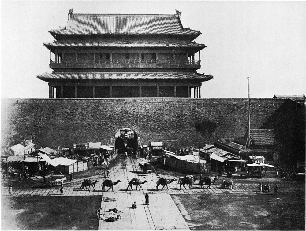 Beijing history