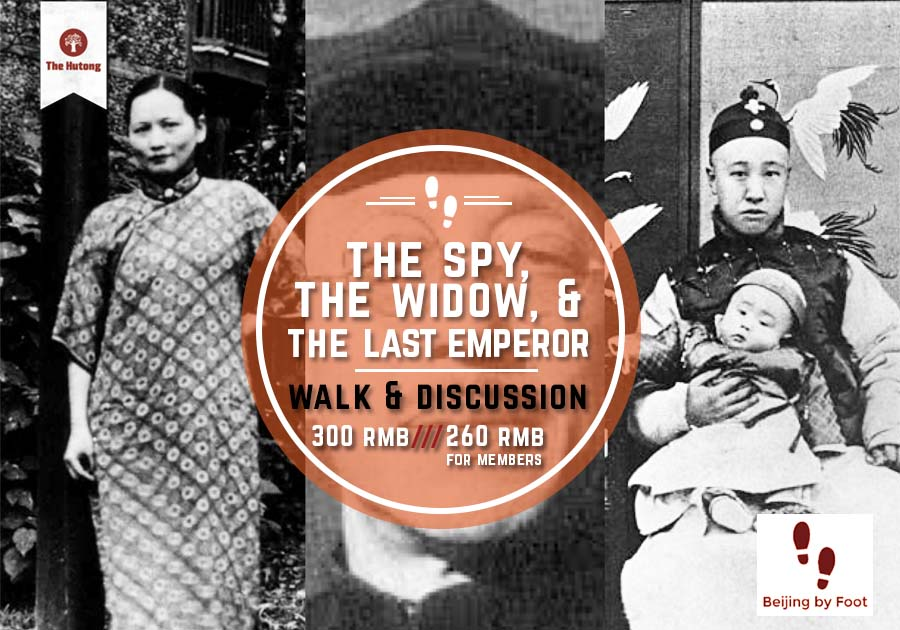 The Spy, the Widow, and the Last Emperor.jpg